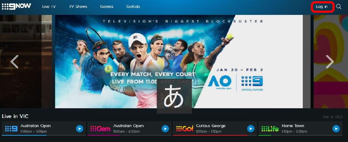 オーストラリアンオープンの無料で全試合見る方法